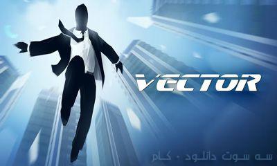 بازی Vector برای PC